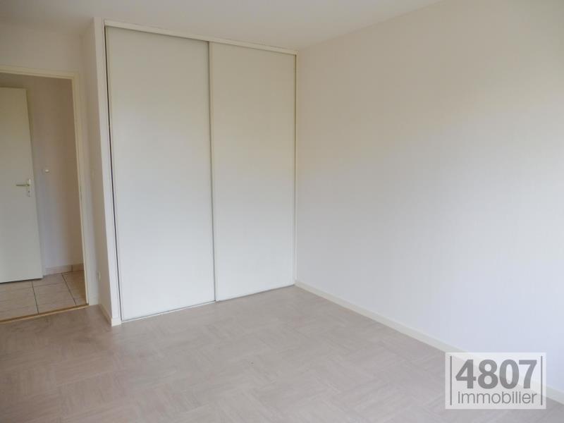 Vente appartement Annemasse 232800€ - Photo 4