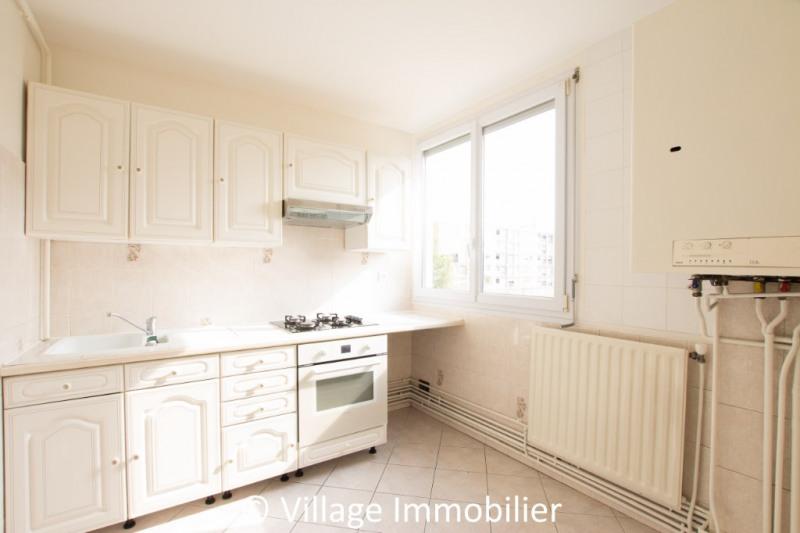 Vente appartement Venissieux 125000€ - Photo 6