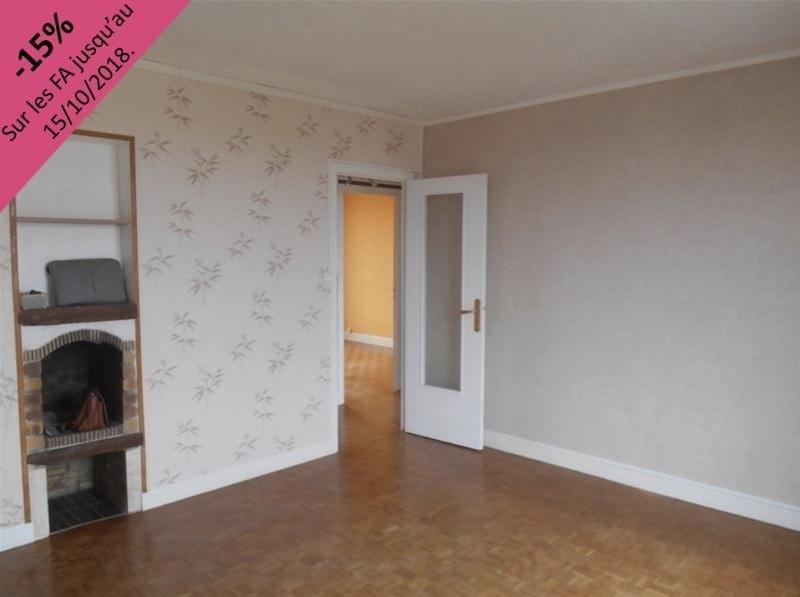 Location appartement Sainte savine 550€ CC - Photo 1