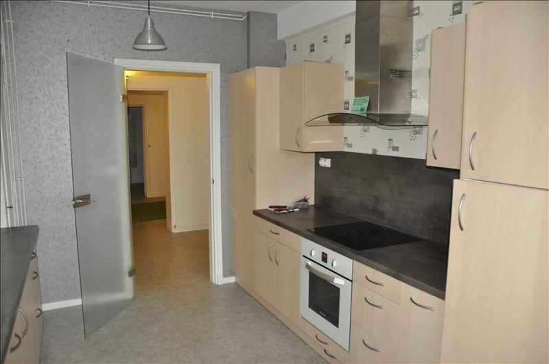 Vente appartement Soissons 189000€ - Photo 4