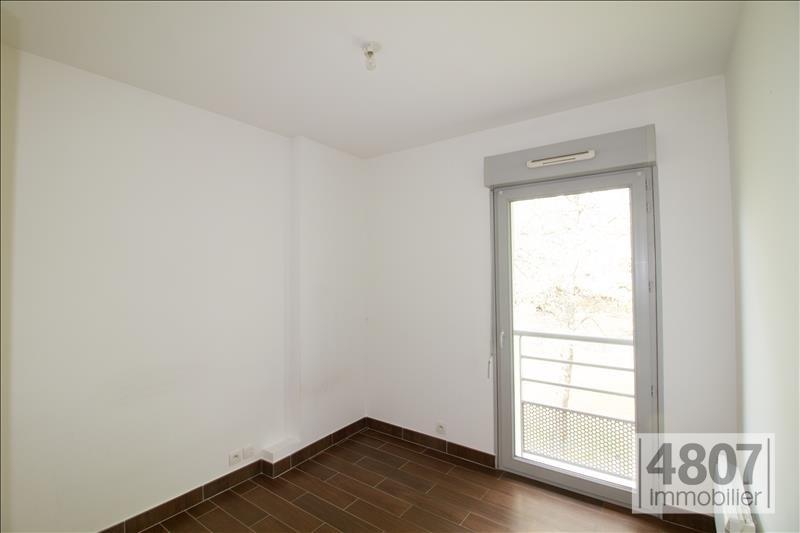 Vente appartement Scionzier 154700€ - Photo 4
