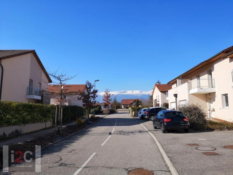 Vente maison / villa Prevessin-moens 550000€ - Photo 2