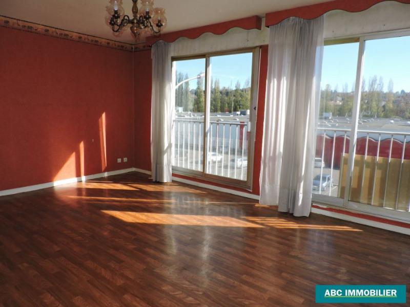 Vente appartement Limoges 60225€ - Photo 9