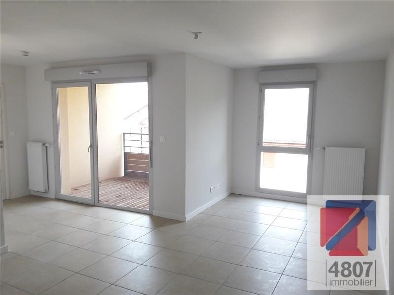 Location appartement Saint pierre en faucigny 615€ CC - Photo 2
