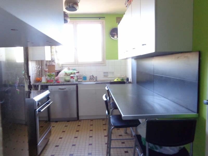 Vente appartement Ifs 86000€ - Photo 2