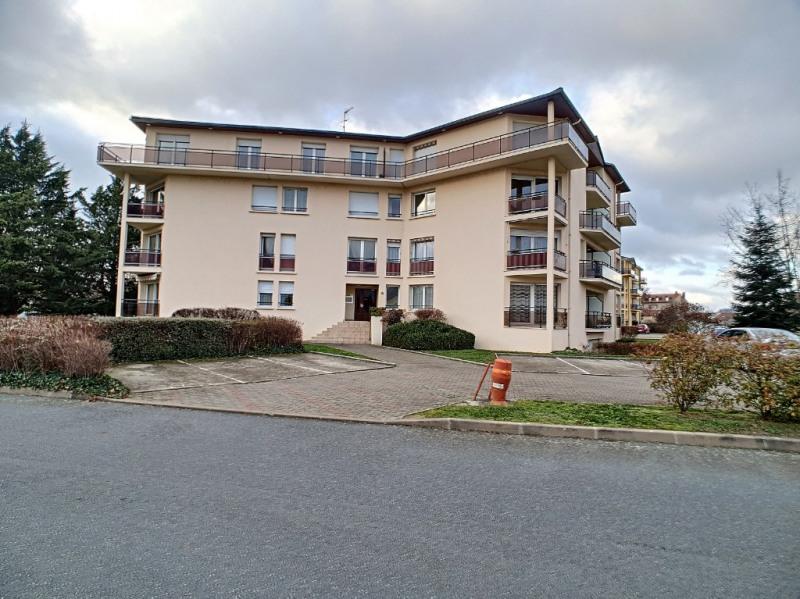 Vente appartement Montluçon 59900€ - Photo 13