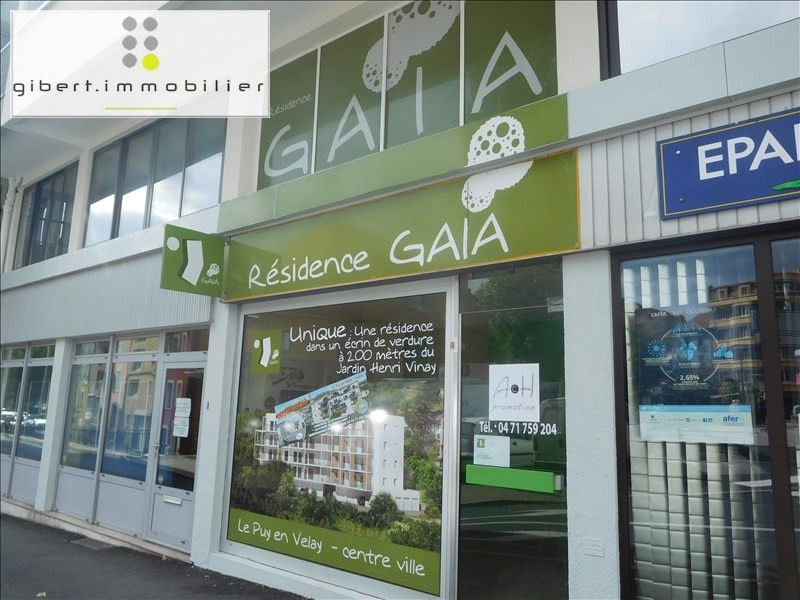 Location local commercial Le puy en velay 350€ HT/HC - Photo 5