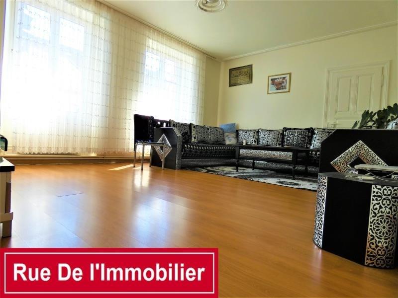 Vente appartement Wasselonne 160500€ - Photo 7