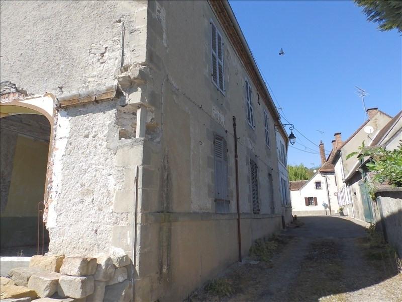 Venta  edificio Souvigny 128000€ - Fotografía 6