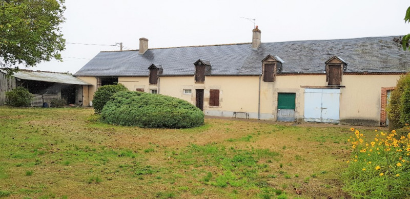 Vente maison / villa Guilly 129 000€ - Photo 1