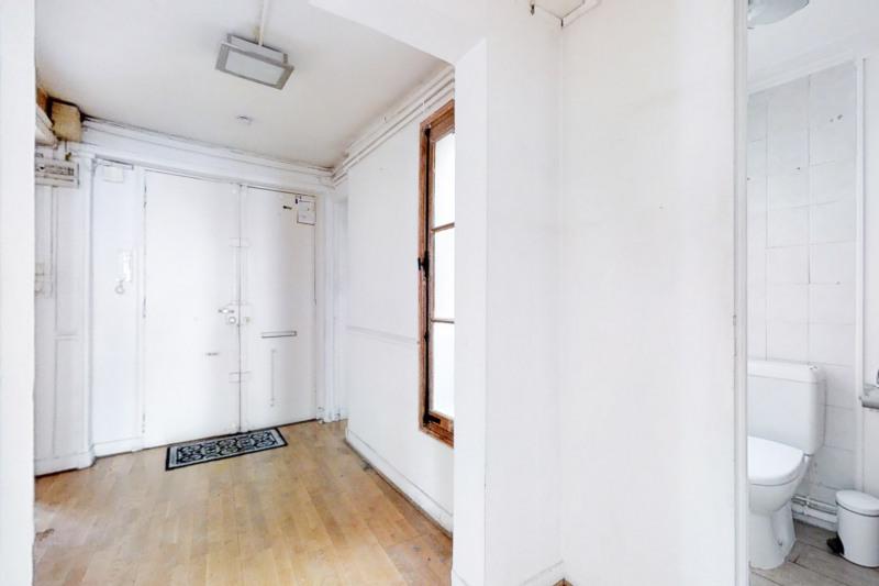 Vente appartement Paris 8ème 1250000€ - Photo 7