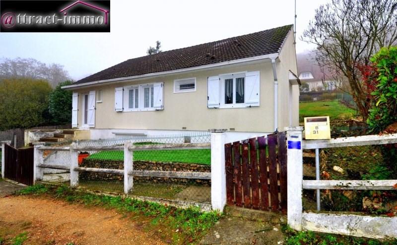 Vente maison / villa Sermaise 275000€ - Photo 1