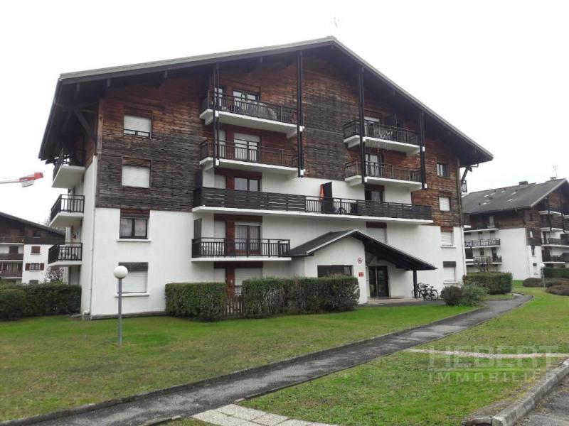 Rental apartment Sallanches 485€ CC - Picture 1