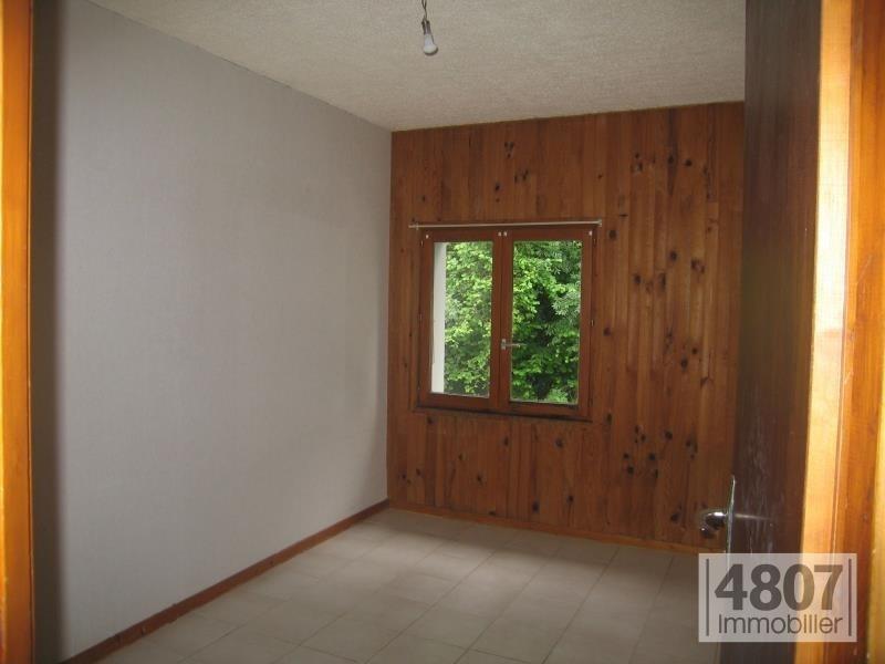 Location appartement Le fayet 475€ CC - Photo 4