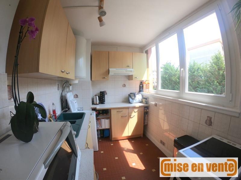 Vente appartement Champigny sur marne 195000€ - Photo 5