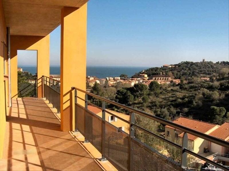 Venta  apartamento Collioure 410000€ - Fotografía 2