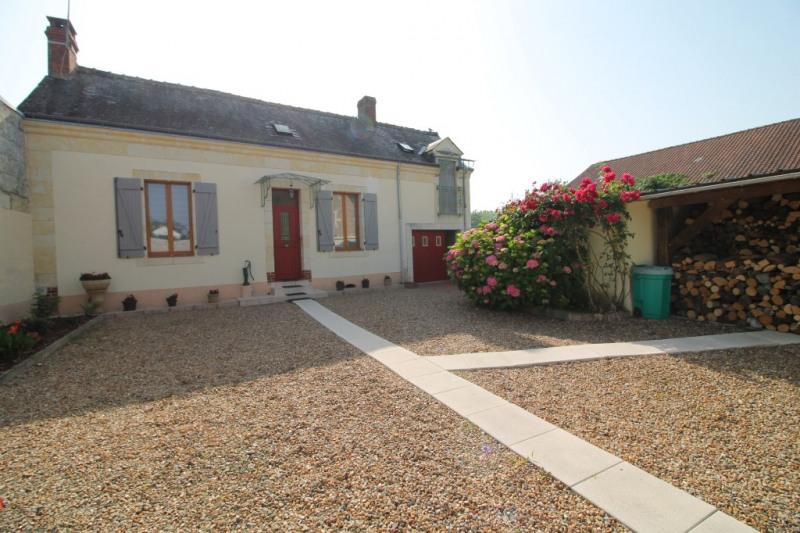 Vente maison / villa Ruille sur loir 83000€ - Photo 1