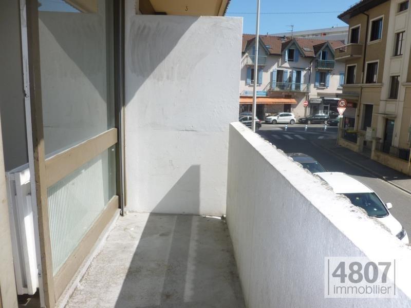 Vente appartement Annemasse 97000€ - Photo 1