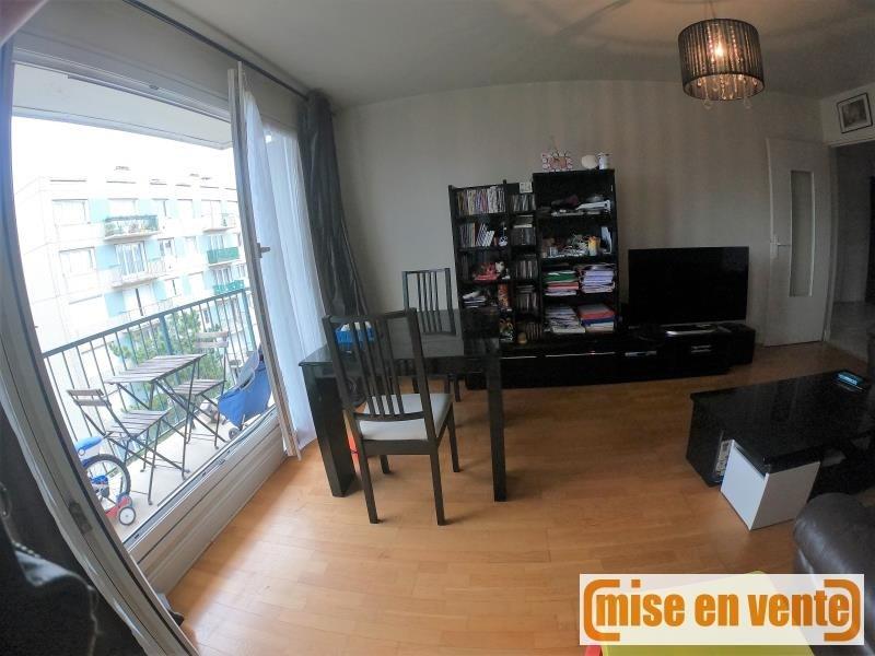 Продажa квартирa Champigny sur marne 169000€ - Фото 9