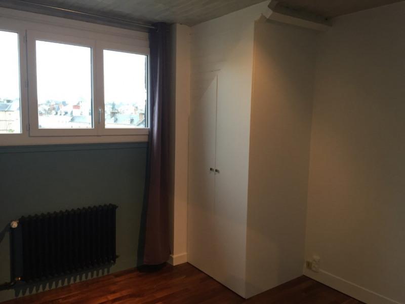 Sale apartment Laval 186840€ - Picture 3