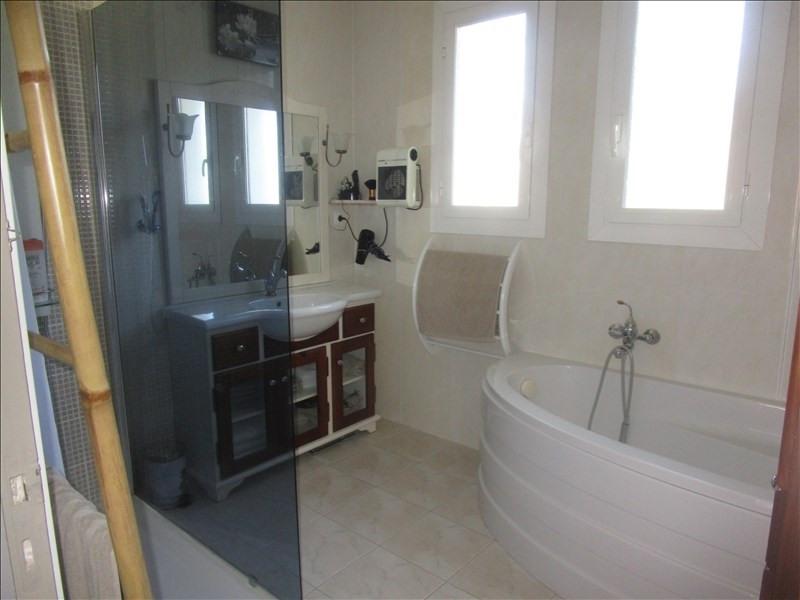 Vente maison / villa Carcassonne 239500€ - Photo 7