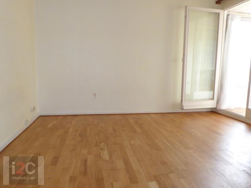 Sale apartment St genis pouilly 220000€ - Picture 5