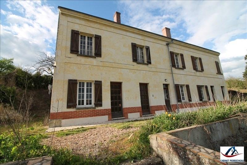 Sale house / villa Montoire sur le loir 85400€ - Picture 6