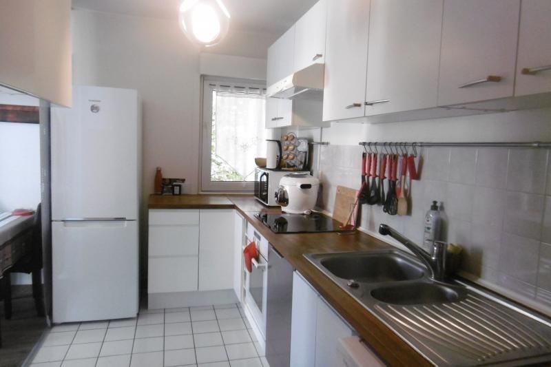 出售 公寓 Noisy le grand 197000€ - 照片 4