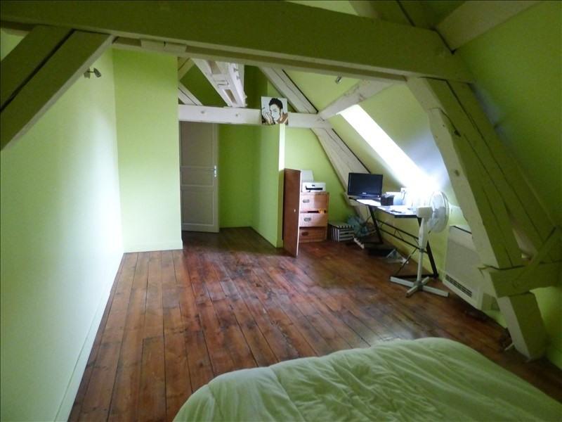 Vente appartement Moulins 184900€ - Photo 8