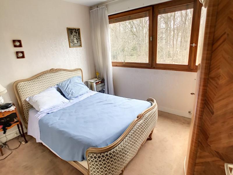 Vente appartement Vaux le penil 183000€ - Photo 5