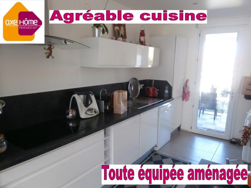 Sale house / villa Saint sebastien sur loire 292000€ - Picture 2