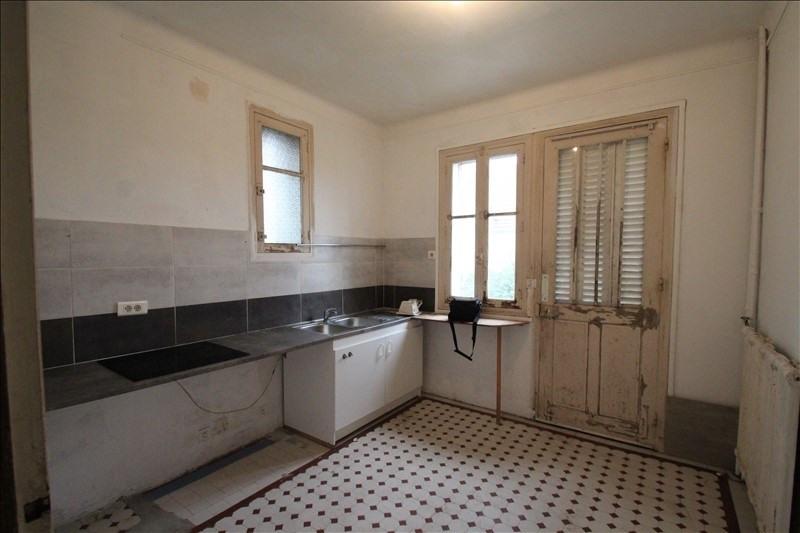 Vente maison / villa Mareuil sur ourcq 208000€ - Photo 4