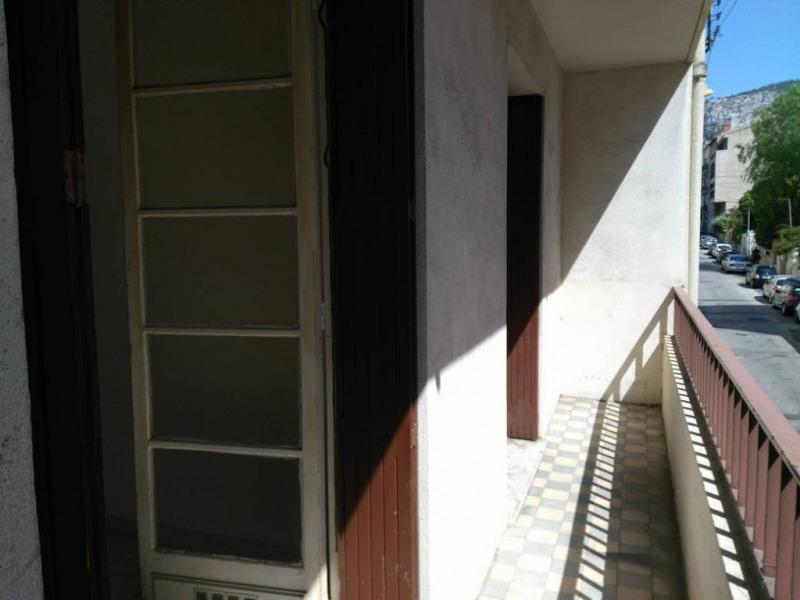 Revenda apartamento Toulon 92000€ - Fotografia 1