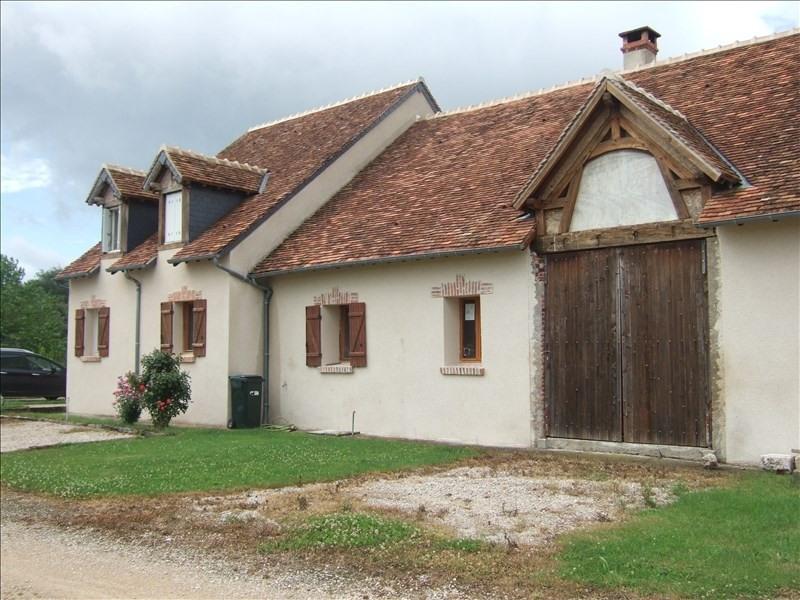 Vente maison / villa Blois 264000€ - Photo 5