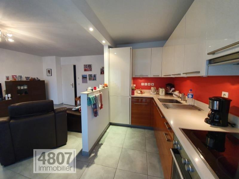 Vente appartement Reignier-esery 365000€ - Photo 2
