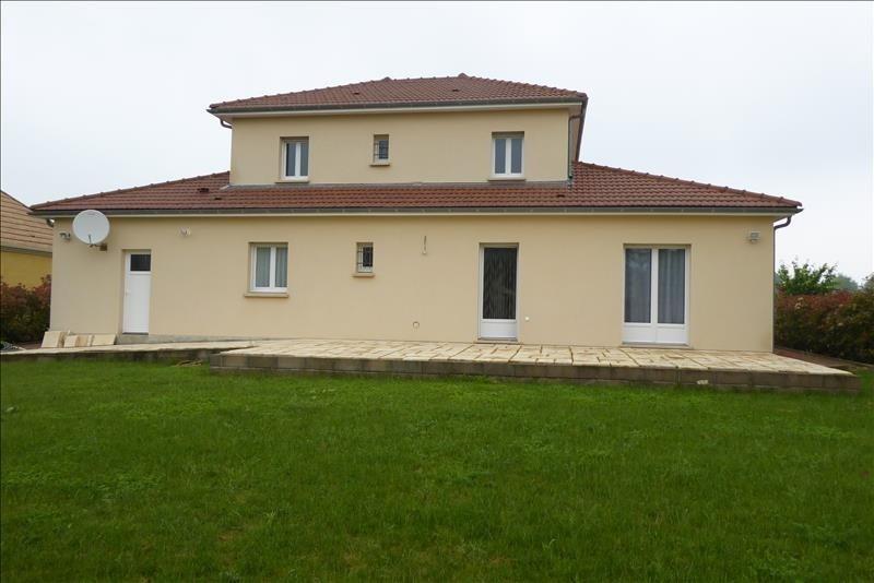 Vente maison / villa Varennes vauzelles 293700€ - Photo 1