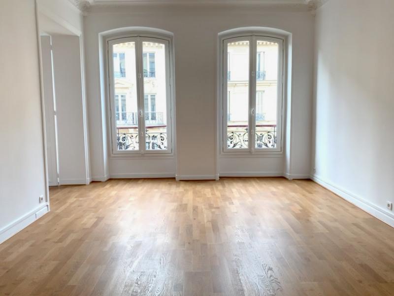 Location appartement Paris 2ème 3780€ CC - Photo 4
