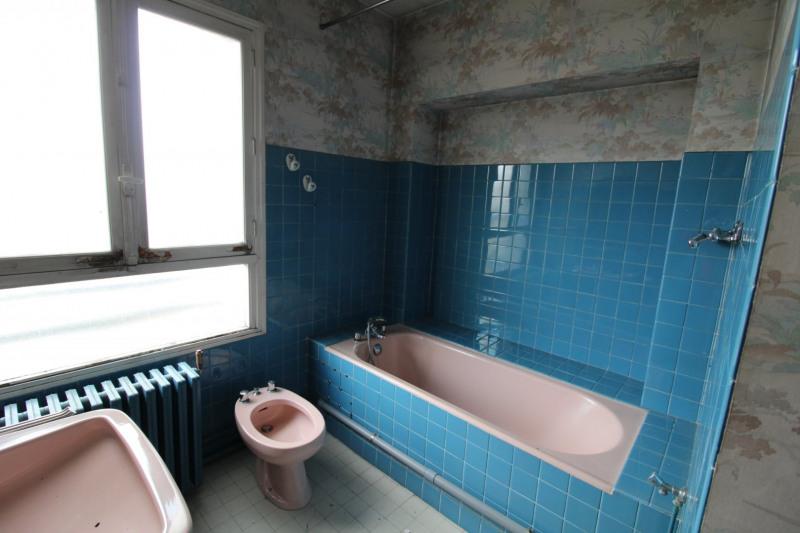 Vente appartement Limoges 265000€ - Photo 7