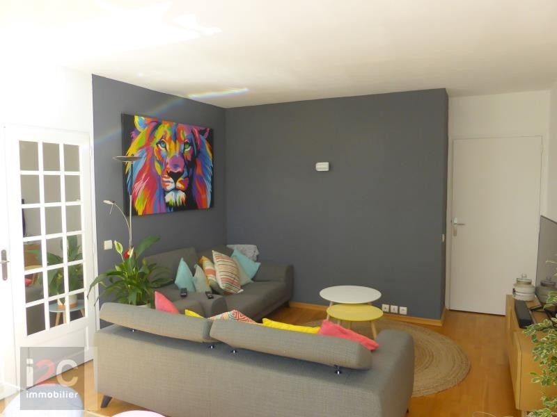 Vente appartement Ferney voltaire 370000€ - Photo 2