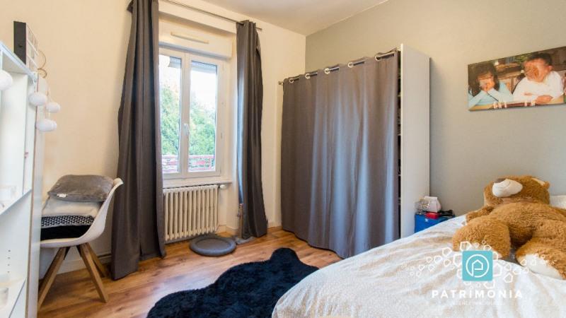 Vente maison / villa Lanester 179740€ - Photo 5