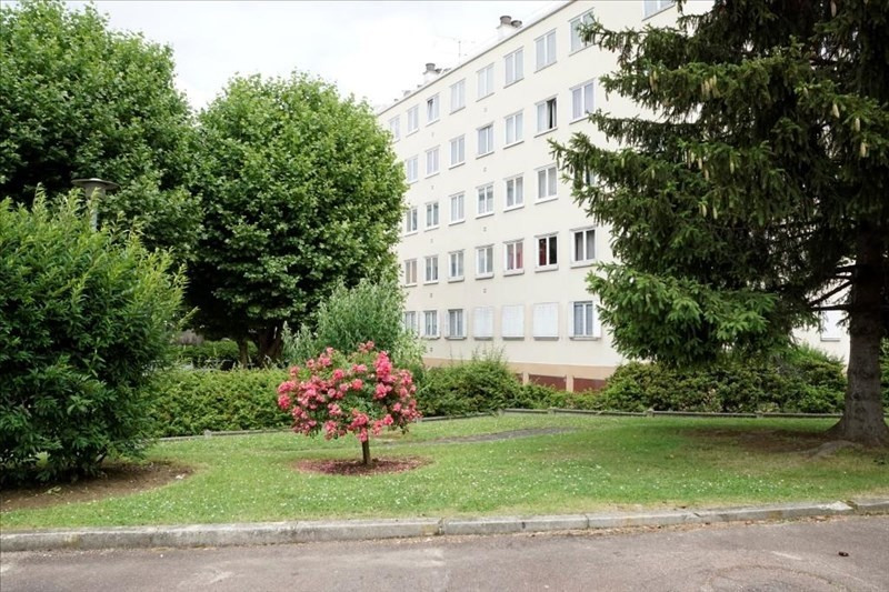 Sale apartment Ivry sur seine 223 650€ - Picture 1