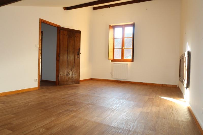 Location maison / villa Magnac bourg 610€ CC - Photo 6