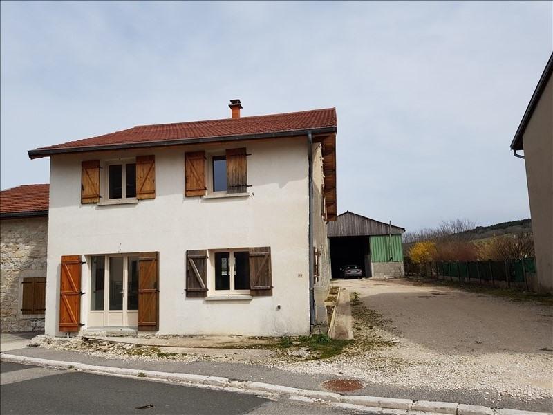 Vente maison / villa Proche st martin du frene 159000€ - Photo 1