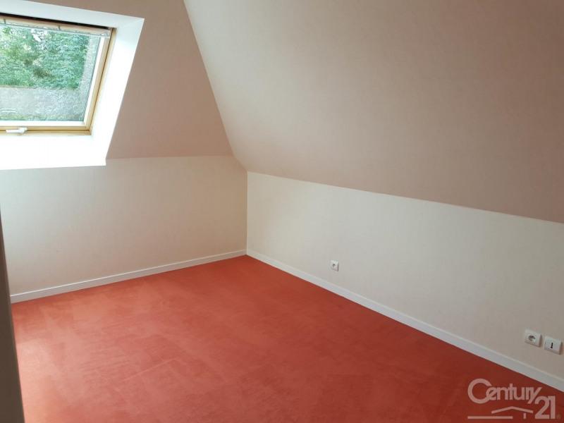 Sale apartment Touques 199000€ - Picture 6