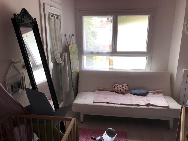 Vente maison / villa Poitiers 217000€ - Photo 13