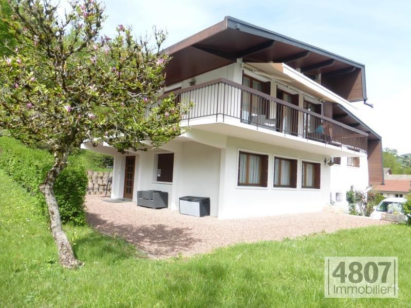Vente maison / villa Thyez 450000€ - Photo 1
