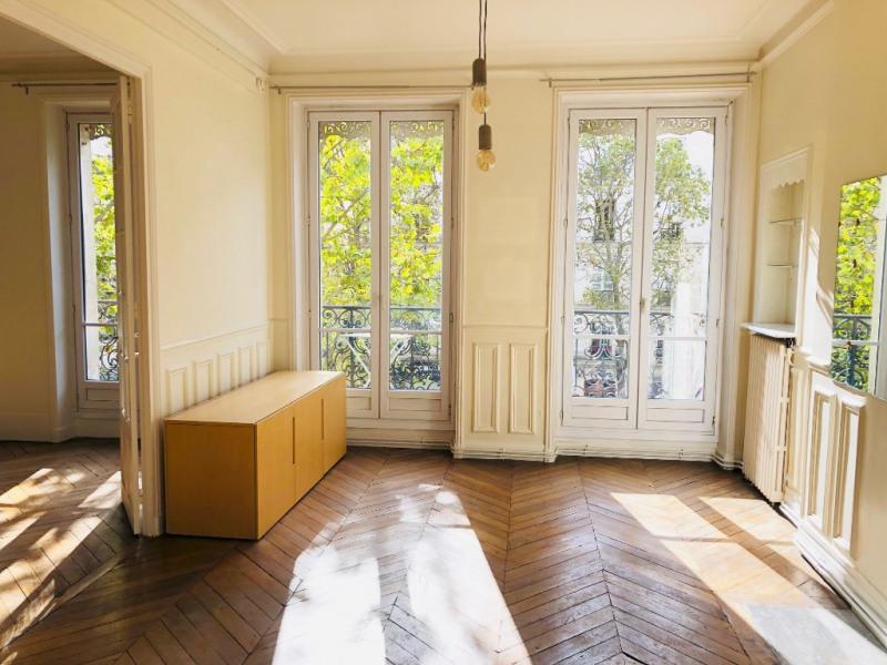 Vente appartement Paris 11ème 1000000€ - Photo 4