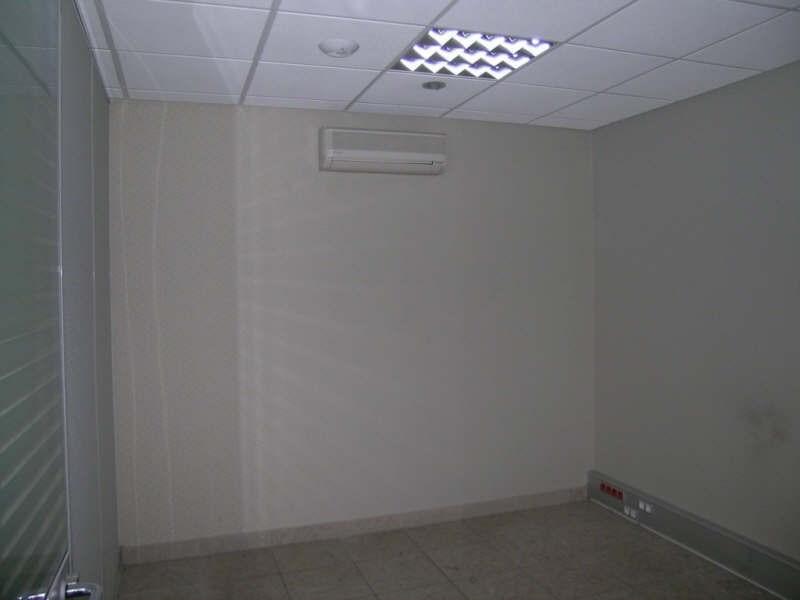 Vermietung büro Arras 800€ HT/HC - Fotografie 4
