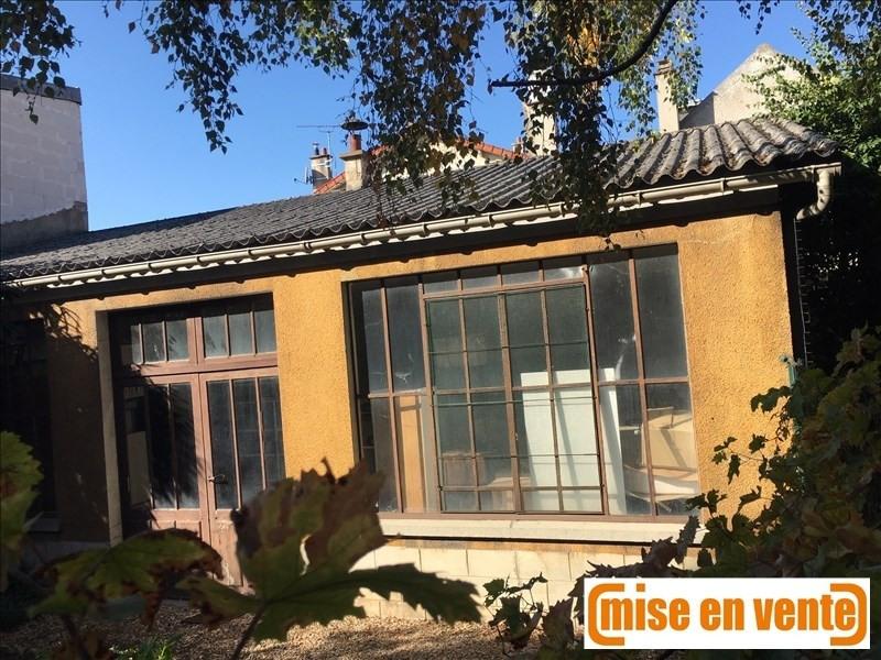 Продажa дом Le perreux sur marne 860000€ - Фото 2