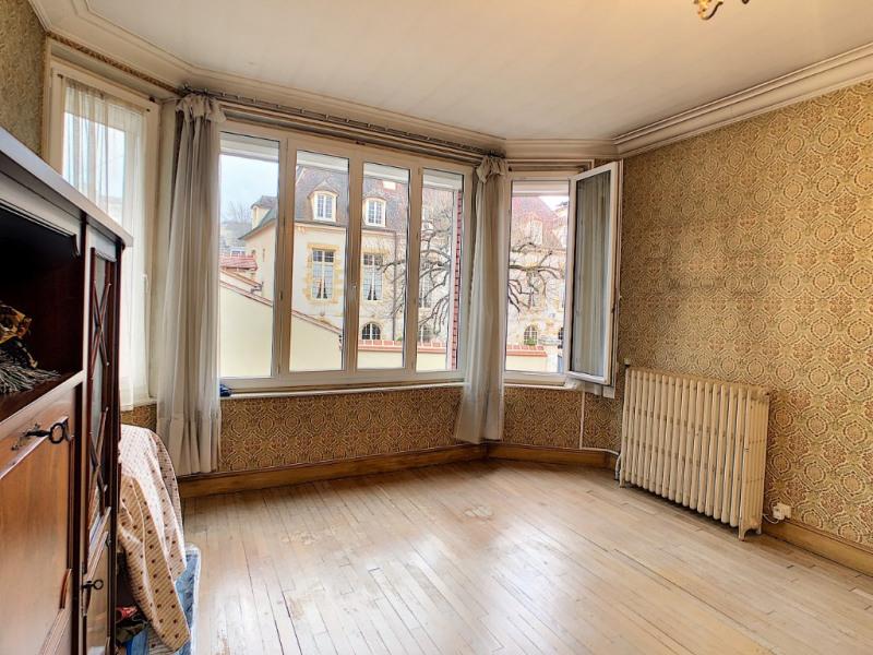 Vente maison / villa Montlucon 77000€ - Photo 7